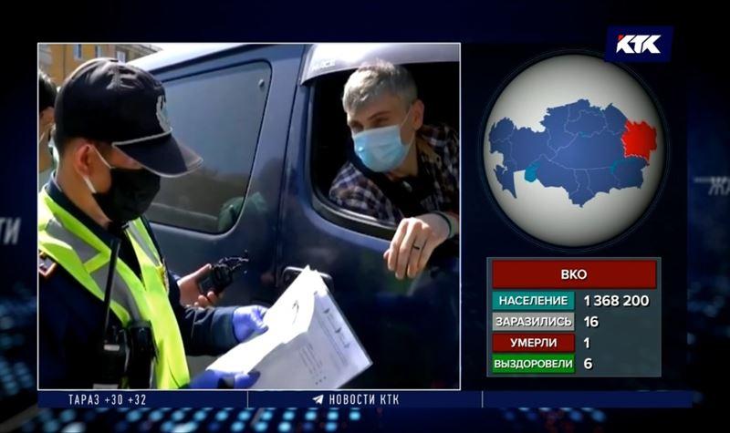 Репортеры КТК рассказали, на какие уловки толкает карантин казахстанцев