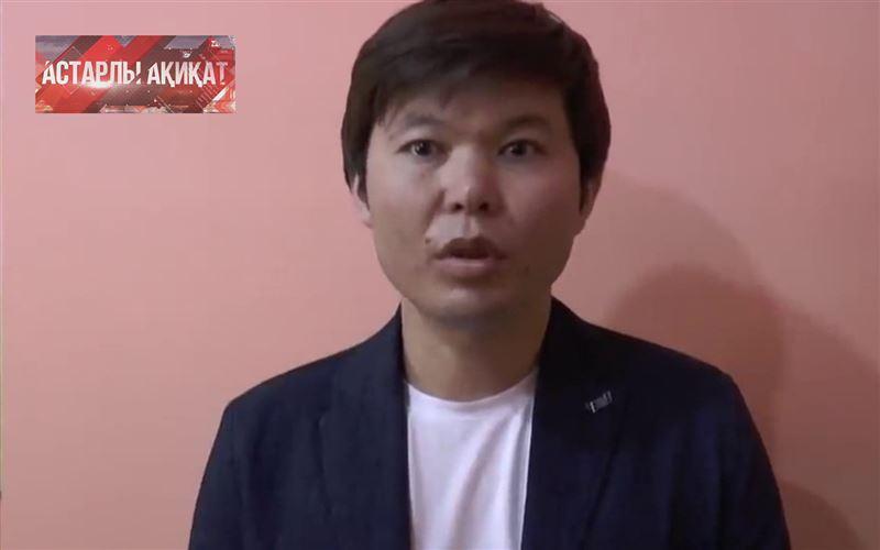 Ернар Айдар тергеуде 2 маусым 180 эпизод