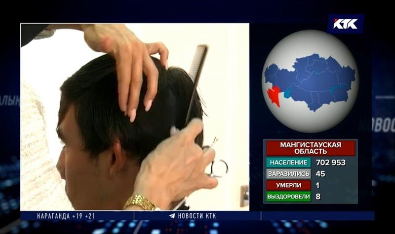 Жителям Мангистау первым в стране разрешили стричься