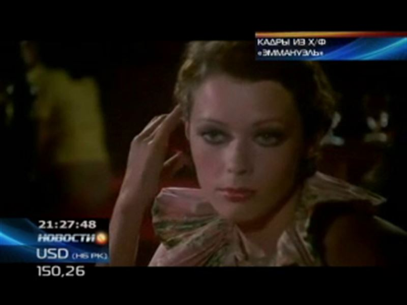 Ушла из жизни звезда эротической трилогии «Эммануэль»