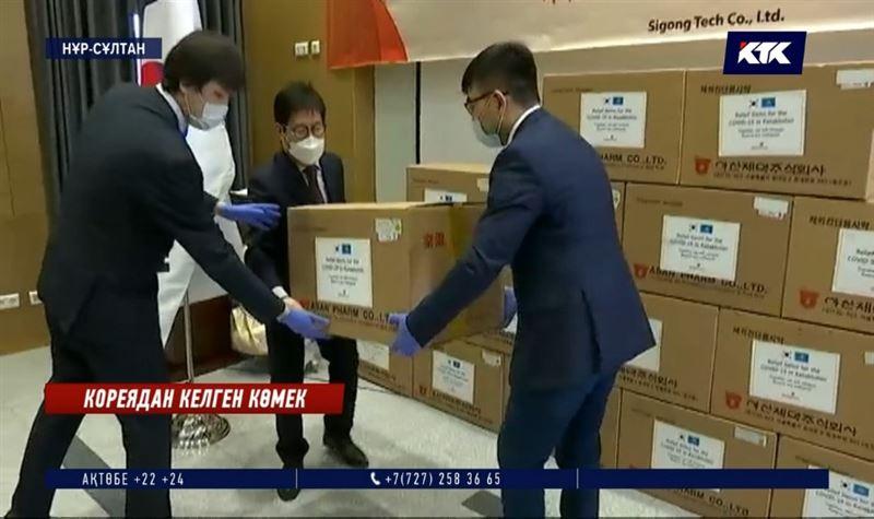 Оңтүстіккореялық компания гуманитарлық көмек көрсетті