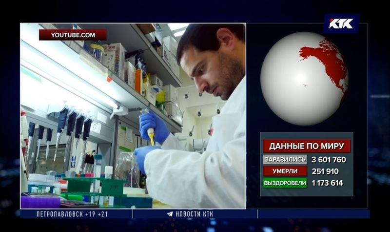 Израиль объявил о прорыве в разработке вакцины против COVID-19