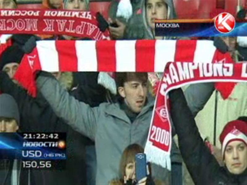 «Спартак» одержал победу в Лиге чемпионов - зрители КТК смотрели матч в прямом эфире