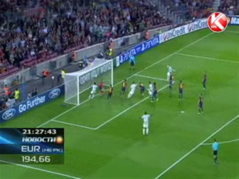 Футболисты испанской «Барселоны» установили очередной рекорд в Лиге чемпионов УЕФА