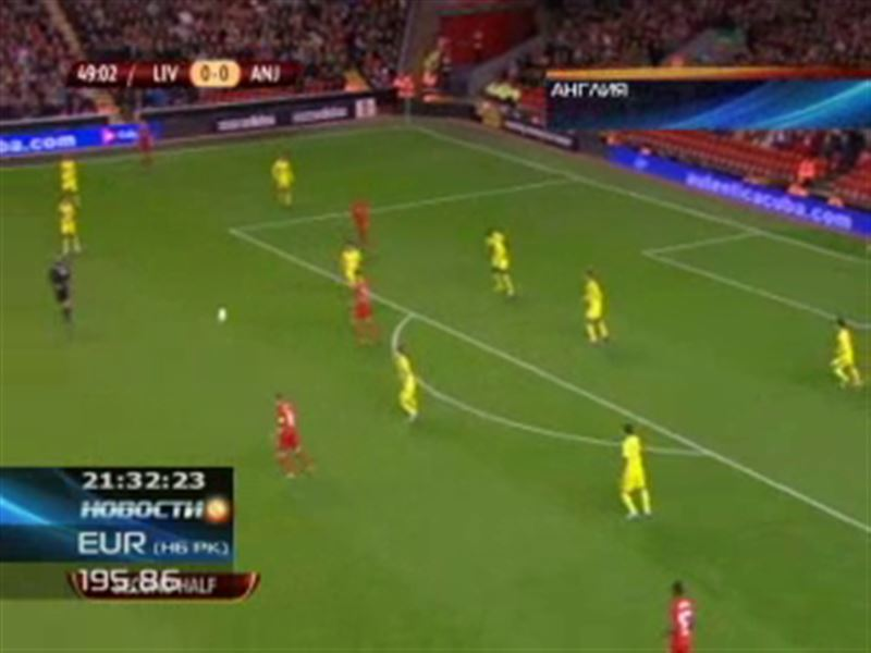 Английский «Ливерпуль» одержал победу над махачкалинским «Анжи»