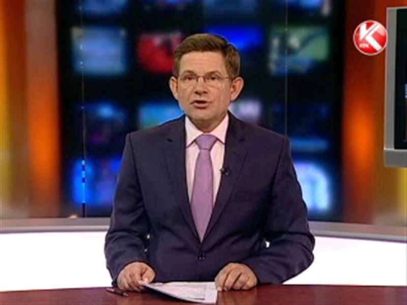 """Информационный отчет за прошедшую неделю в программе """"Портрет Недели"""""""