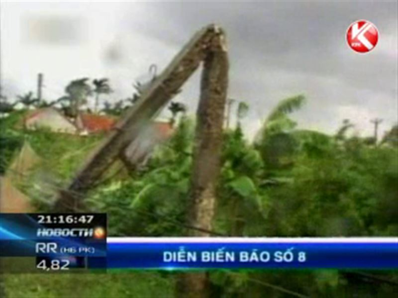 Во Вьетнаме хозяйничает мощный тайфун