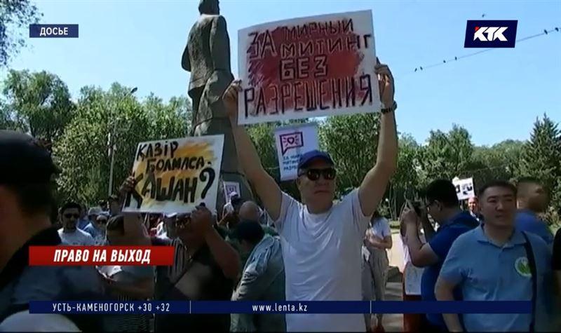 Мажилис будет дорабатывать законопроект о проведении митингов