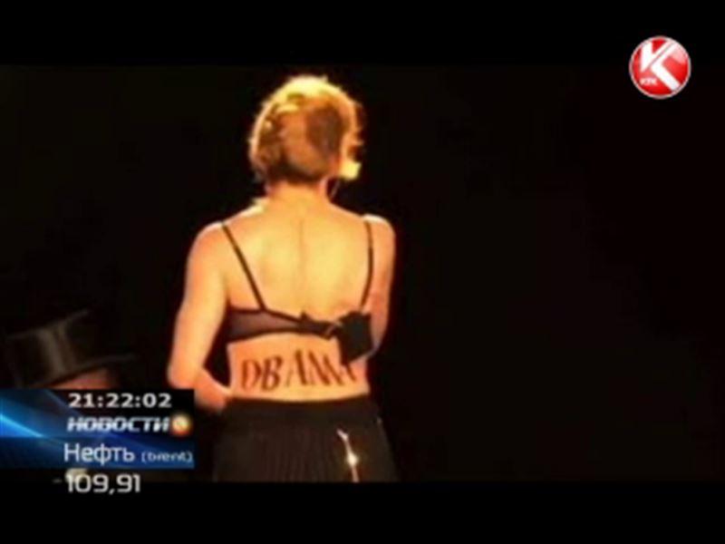 Мадонну освистали за призыв голосовать за Обаму