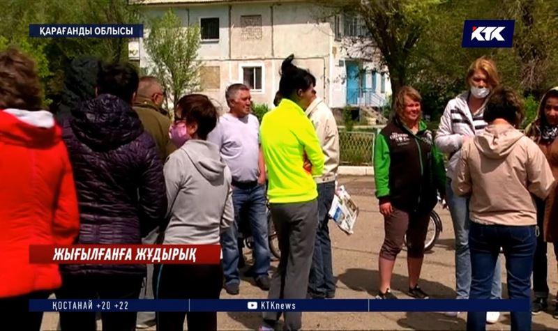 Қарағанды облысы: Кен орнында 200-ге жуық адам жұмыстан қысқартылды