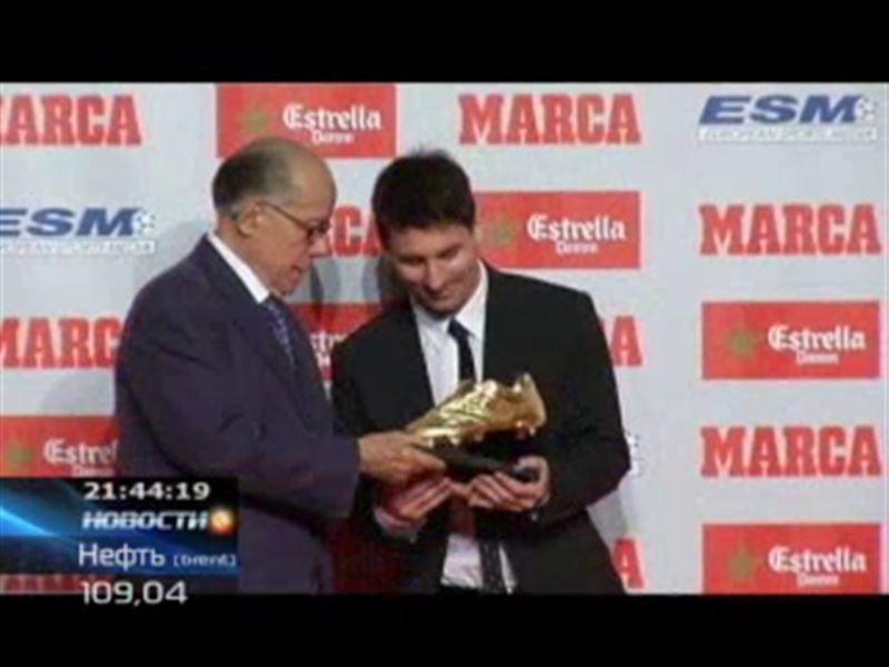 «Золотую бутсу» получил аргентинский нападающий Лионель Месси
