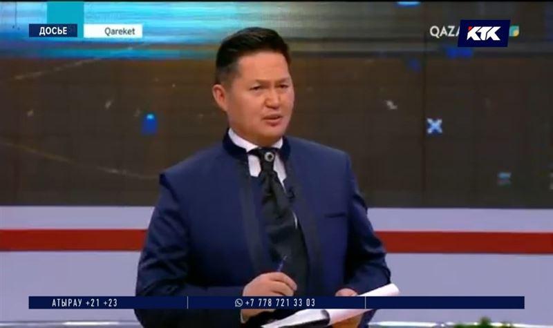 Скончался журналист Бейсен Куранбек