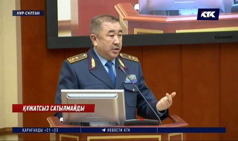 Ерлан Тұрғымбаев: Таяуда заңға өзгеріс енгізейік деп отырмыз