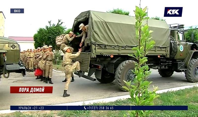 Демобилизованные солдаты наконец-то возвращаются домой