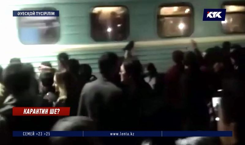 Қарағанды вокзалында ентелеген жұрт нөпіріне полицияның шамасы келмеді