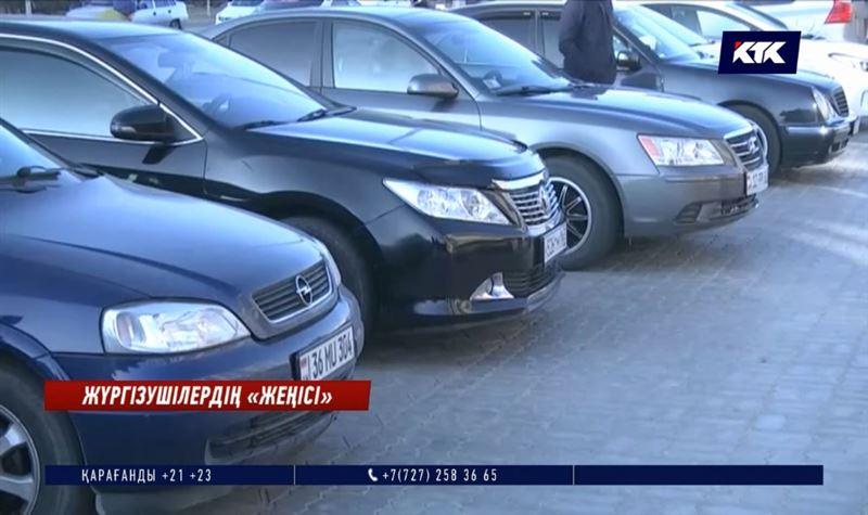 Армениядан әкелінген көліктер: Кім тіркей алады және қайта сатуға бола ма?