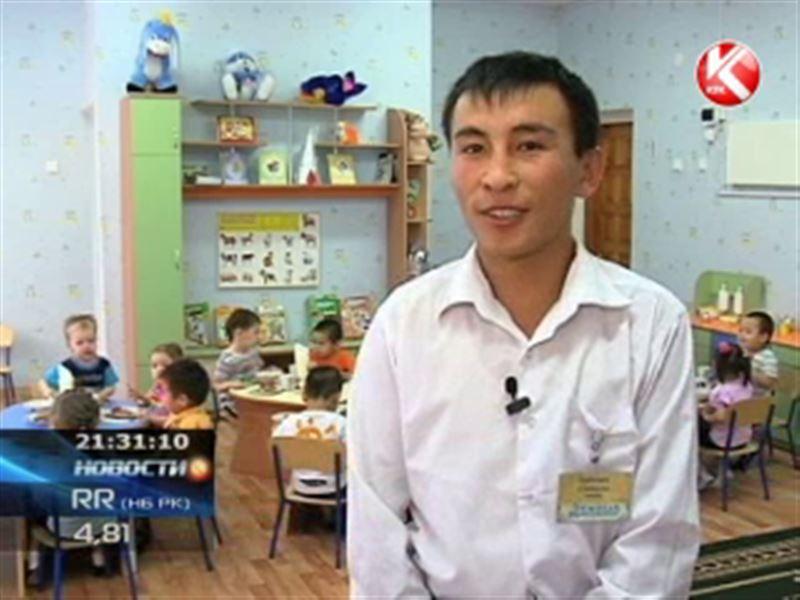 Усатый нянь появился в петропавловском детском саду
