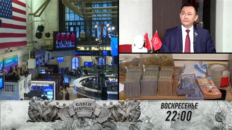 До каких пор будут расти цены, плавать курс? Когда казахстанцы перестанут платить за чужие проблемы?