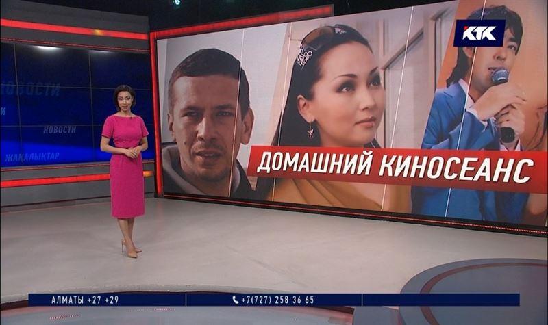 КТК покажет три казахстанских фильма в выходные