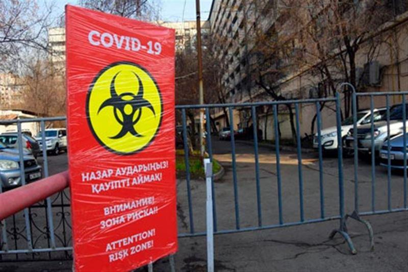 Алматыда 150 коронавирус ошағы бар