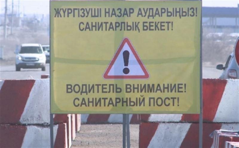 Сағынтаев Алматыдағы блок-бекеттер қашан алынатыны жайлы айтты