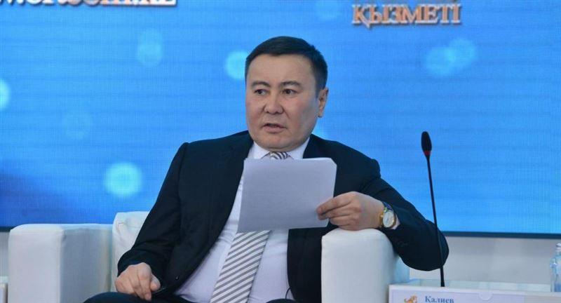 Талгат Калиев назначен на новую должность