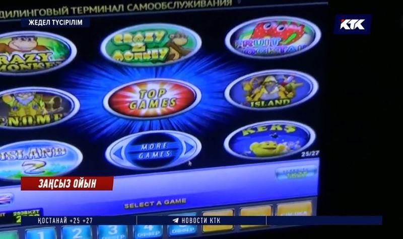 Компьютер клубының атын жамылған онлайн-казино – Алматы