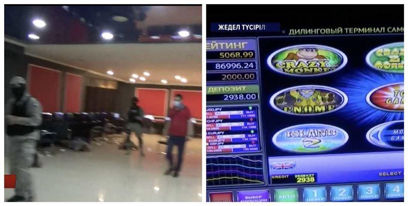 Жасырын компьютер клубының атын жамылып жұмыс істеген казино анықталды