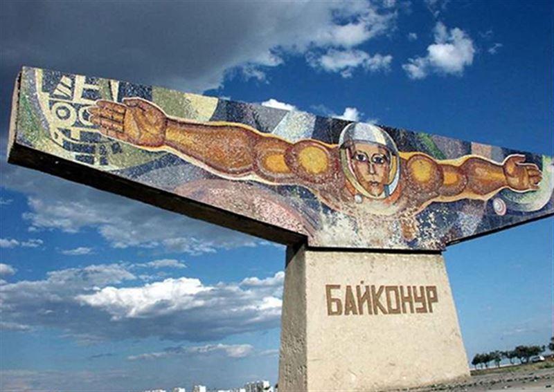 Космодром Байконур отмечает 65-летие