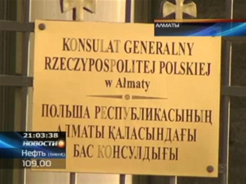 В Алматы расследуют смерть начальника службы безопасности консульства Польши