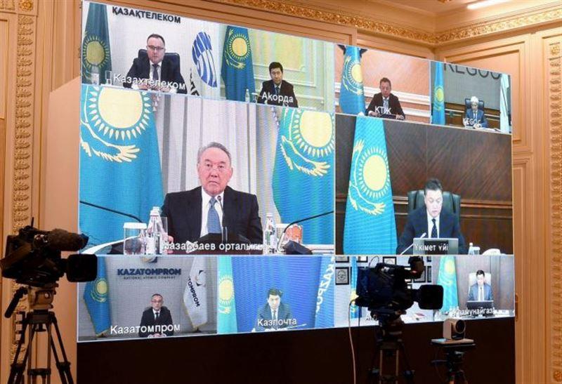 Елбасы провел заседание фонда «Самрук-Қазына»