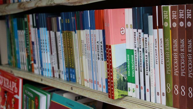 Как будет проводиться экспертиза казахстанских учебников