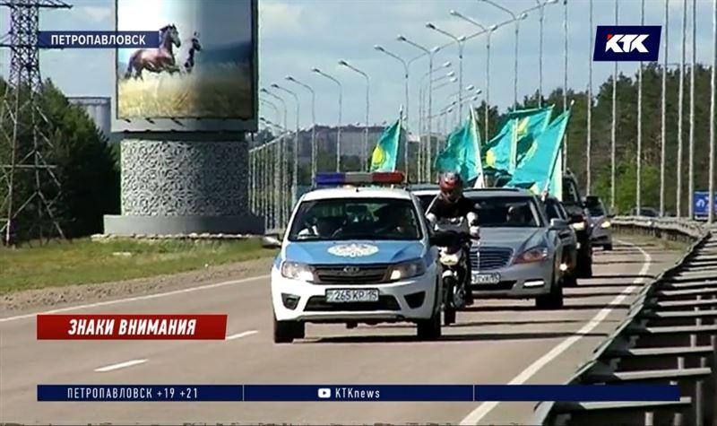 Казахстанцы отпраздновали 28-летие госсимволов