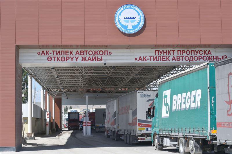10-километровая очередь образовалась на границе Казахстана с Кыргызстаном