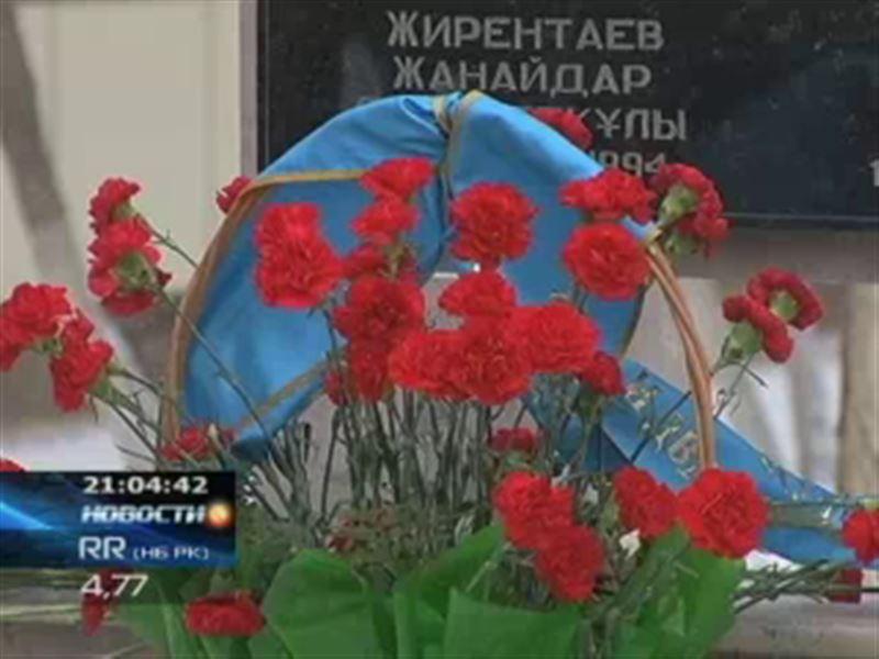 В Астане почтили память погибших полицейских