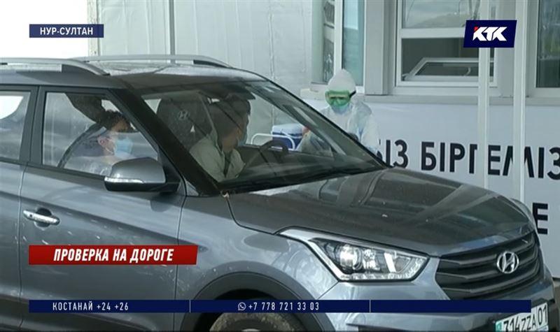 В Нур-Султане можно пройти ПЦР-тест в салоне автомобиля