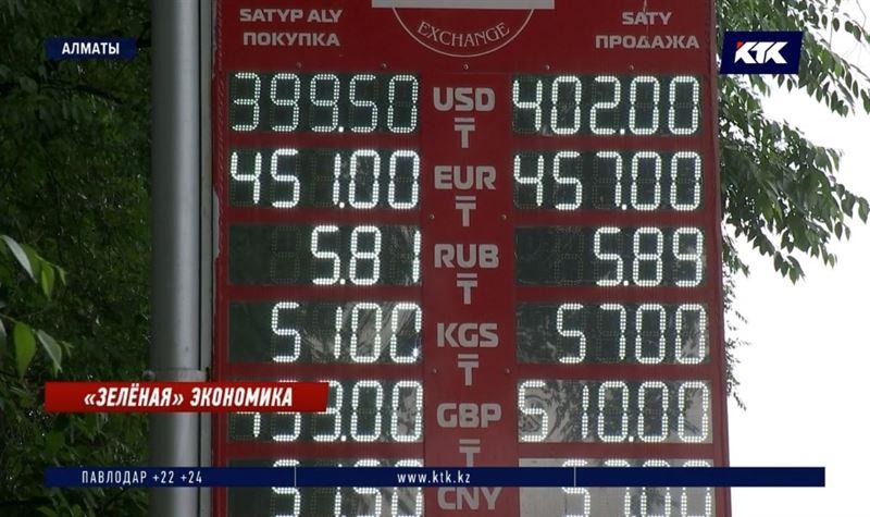Несмотря на падение доллара, цены не снизятся – экономисты