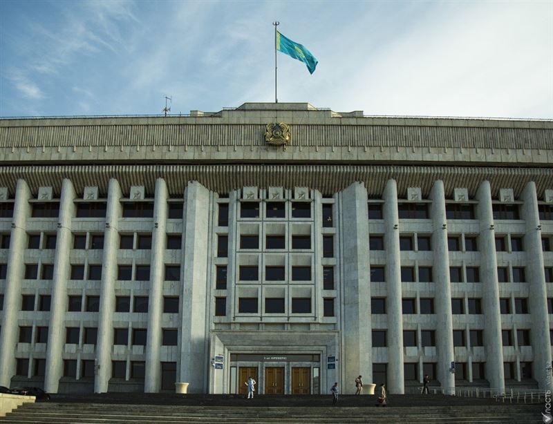 Акимат Алматы назвал незаконным начавшийся в городе митинг
