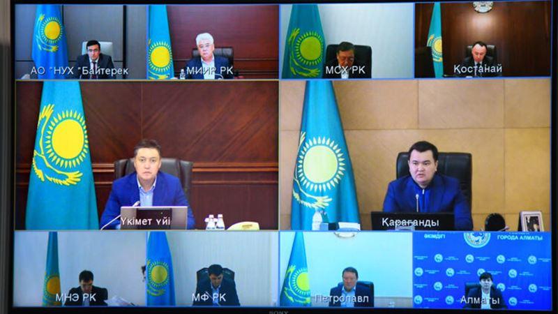 Аскар Мамин провел заседание Госкомиссии по модернизации экономики