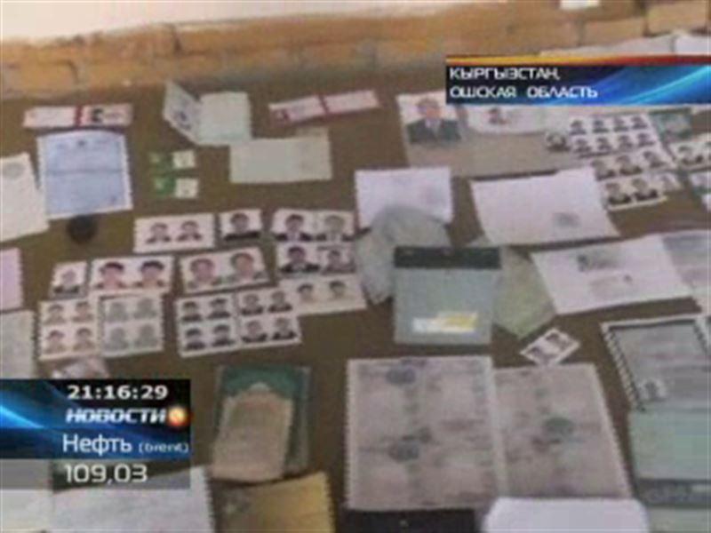 В Кыргызстане задержали подельника террористов