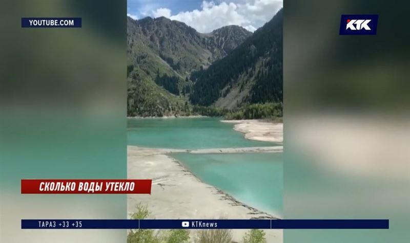 Экологи подозревают, что озеро Иссык обмелело не просто так