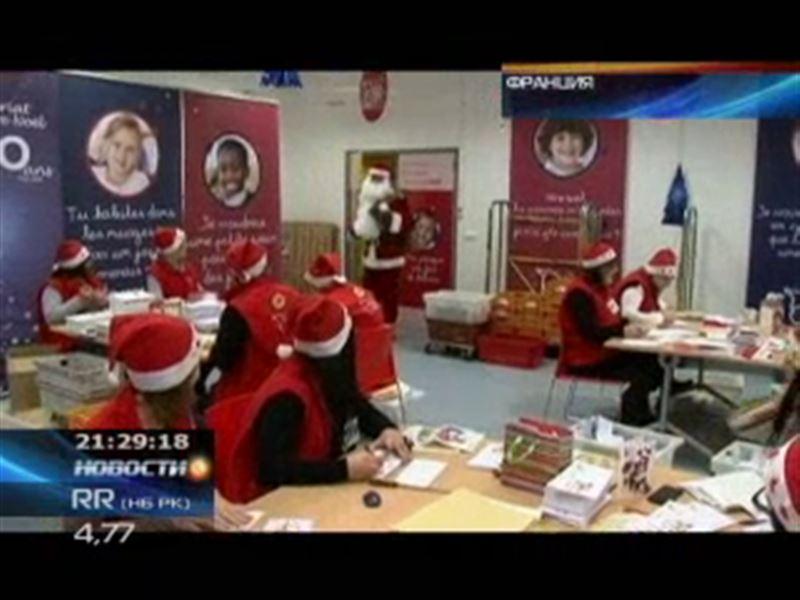 Во Франции 50-летний юбилей отметила почтовая станция Санта Клауса
