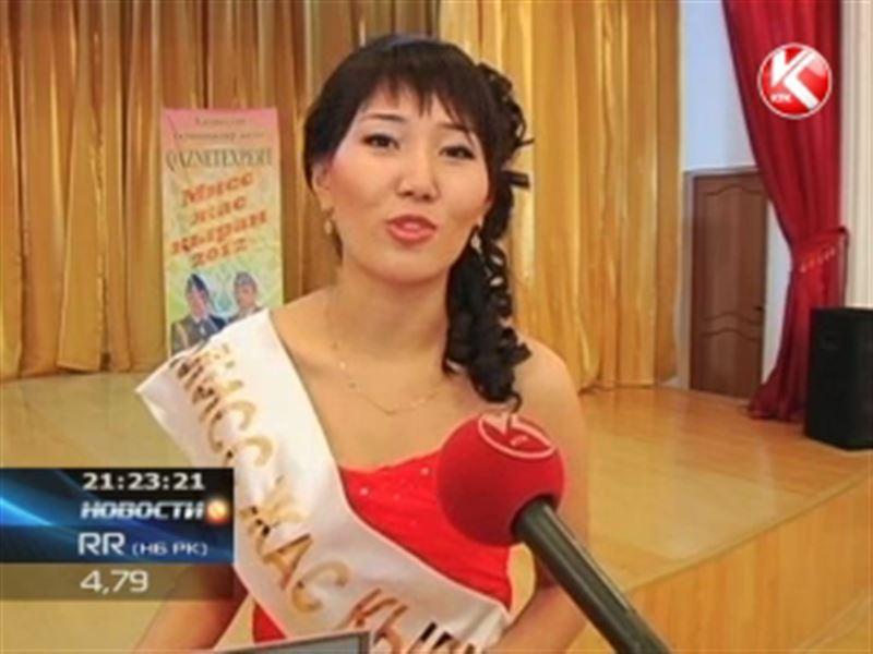 В Таразе выбирали первую красавицу полиции