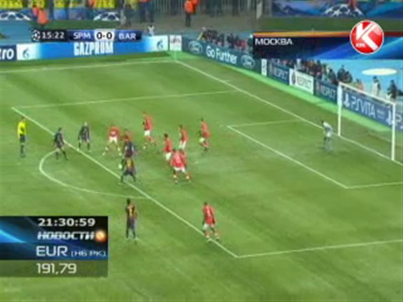 Большой футбол на КТК: «Реал» против «Манчестер Сити»