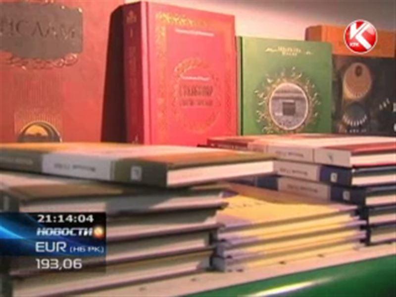 В Казахстане началась кампания по борьбе с радикальной религиозной литературой