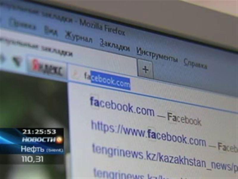 Генпрокуратура РК опровергла информацию о предъявлении исков к Google, Facebook и Twitter