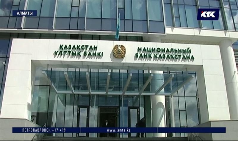 Национальный банк переехал в столицу