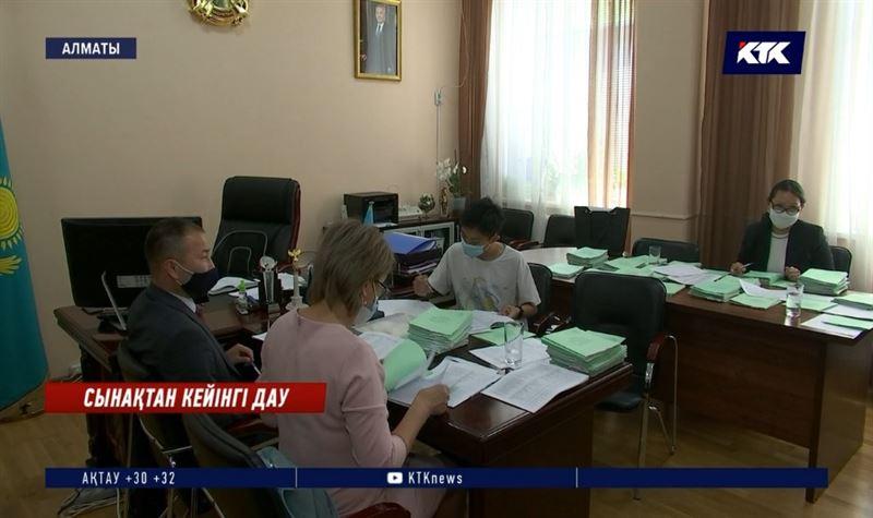 Алматы лицейінде шу шығып, комиссия құрылды
