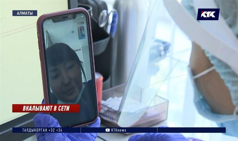 В Алматы начали принимать пациентов дистанционно