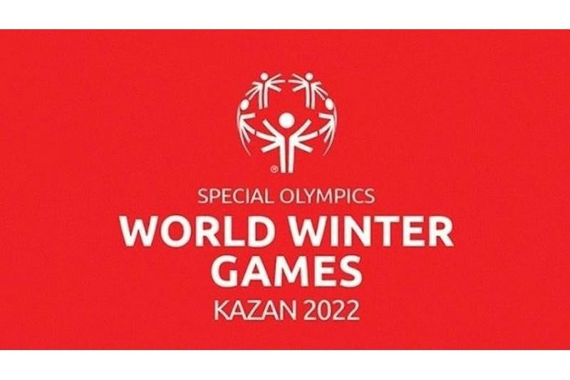 2022 жылғы арнайы қысқы Олимпиада ойындары Қазанда өтеді